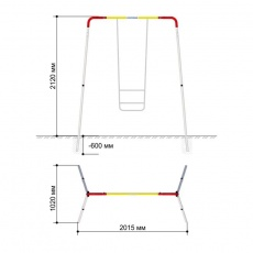 Gardenluxus single swing frame