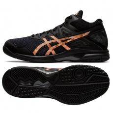 Asics Gel Task MT 2 M 1071A036-002 shoes 48