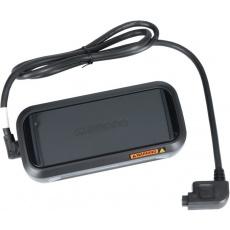 nabíjačka Shimano Steps EC-E6000-1 pre batéria BT-E600 / E6010 v krabičke