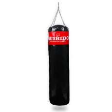 Boxovací pytel  DBX BUSHIDO 150 x 40 cm prázdný