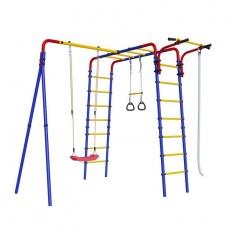 Macaque Gardenluxus playground
