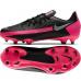 JR Phantom GT Academy FG / MG Jr CK8476-006 football shoes