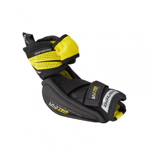 Bauer Ultrasonic Jr hockey elbow pads