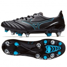 Mizuno Morelia Neo II Mix M P1GC195325 football shoes
