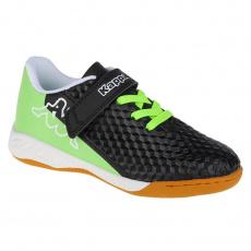 Aversa JR shoes