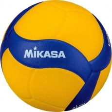 Mikasa V320W training volleyball