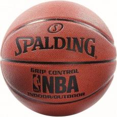 Basketball NBA Grip Control