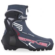 boty na běžky SKOL RS POLARIS šedé
