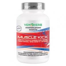 Muscle Kick 90 kapsúl