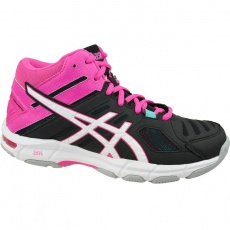 Asics Gel-Beyond 5 MT W B650N-001 shoes
